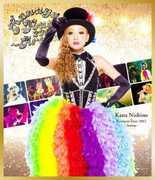 Kanayan Tour 2012 Arena [Import] , Kana Nishino