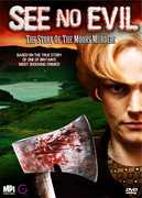See No Evil: The Story of the Moors Murders , Joanne Froggatt