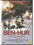 Ben-Hur : A Tale of Christ (1925) [Import] , Betty Bronson
