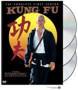 Kung Fu: The Complete First Season , John Carradine