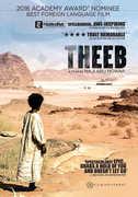 Theeb , Jacir Eid Al-Hwietat