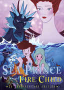 Sea Prince and The Fire Child , Keiko Han