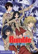School Rumble 2