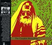 Complete Recordings , Hasidic New Wave
