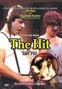 The Hit , Gavri Banai