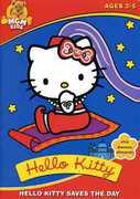 Hello Kitty Saves The Day , Carl Banas