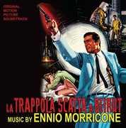 Trappola Scatta a Beirut (Original Soundtrack) , Ennio Morricone