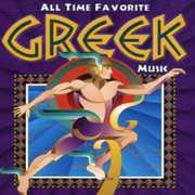 All Time Favorite Greek Music /  Various , Various Artists