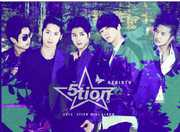 Rebirth [Import] , 5TION