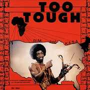 Too Tough /  I'm Not Going to Let You Go