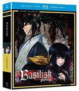 Basilisk: Complete Series