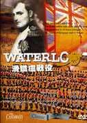 Waterloo [Subtitles] [Full Frame] [Import] , Christopher Plummer