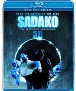Sadako: Ring 3 , Satomi Ishihara