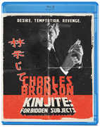 Kinjite: Forbidden Subjects , Charles Bronson