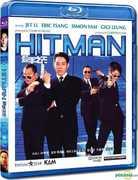 Hitman Aka Contract Killer [Import] , Eric Tsang