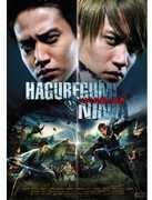 Yakuza Vs. Ninja , Manpei Takagi