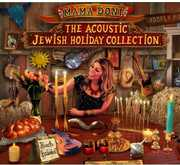 Acoustic Jewish Holiday Collection , The Mama Doni Band