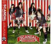 Best of [Import] , Scandal