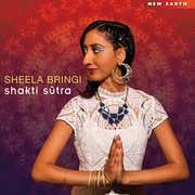 Shakti Sutra , Sheela Bringi