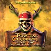 Tokyo Disneyland Pirates of the Cari (Original Soundtrack) [Import] , Tokyo Disneyland Pirates of the Cari