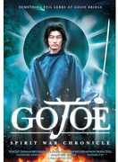 Gojoe: Spirit War Chronicle , Jun Kunimura