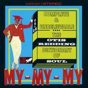 Complete & Unbelievable...The Otis Redding Dictionary Of Soul , Otis Redding