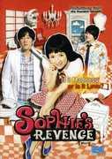 Sophie's Revenge , Fan Bingbing