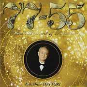 77-55 Past.Present&Future [Import] , Katsuhisa Hattori