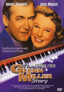 Glen Miller Story [Import] , George Tobias