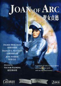 Joan of Arc [Import] , Ingrid Bergman