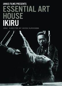 Ikiru (Essential Art House) , Makoto Kobori