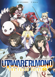 Utawarerumono: False Faces , David Wald