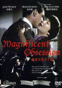 Magnificent Obsession [Import] , Rock Hudson
