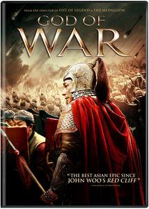 God of War , Sammo Hung