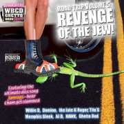 Road Trip 5: Revenge of the Jew [Explicit Content]