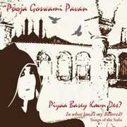 Piyaa Basey Kaun Des (In What Landsmy Beloved)