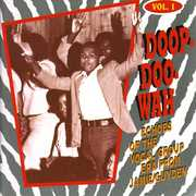 Jamie/ Guyden Doo Wop Collection