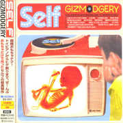 Gismodgery [Import]