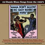 Mama Don't Allow No Easy Riders Here /  Various