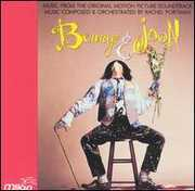 Benny & Joon (Original Soundtrack)