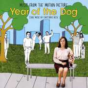 Year of the Dog (Original Soundtrack)