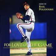 For the Love of the Game (Score) (Original Soundtrack)