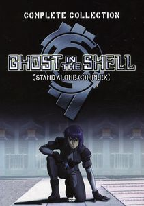 Ghost in the Shell: Stand Alone - Comp First Seas