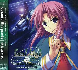 Soul Link Extension-Op Thema PS Game (Original Soundtrack) [Import]