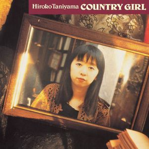 Country Girl [Import]