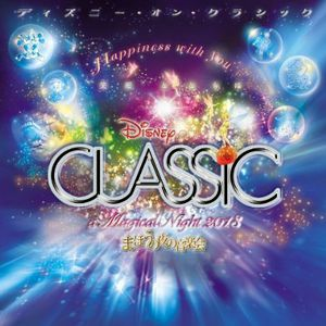 Disney on Classic a Magical Night 2013 (Original Soundtrack) [Import]