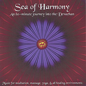 Sea of Harmony