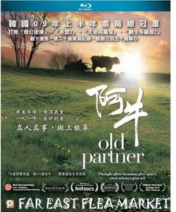 Old Partner [Import]