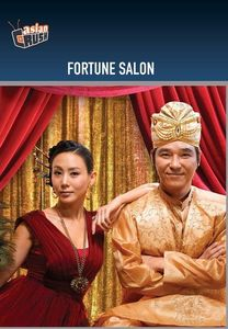 Fortune Salon