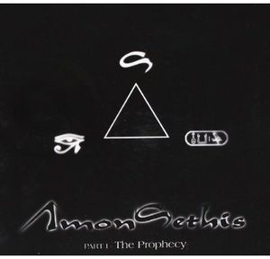 Prophecy Part 1 [Import]